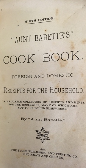 Title page of cookbook which offers no indication of its Jewishness apart from the Star of David.